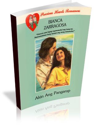 Akin Ang Pangarap