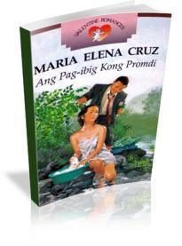 Ang Pag-ibig Kong Promdi