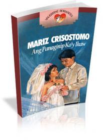 Ang Panaginip Ko'y Ikaw
