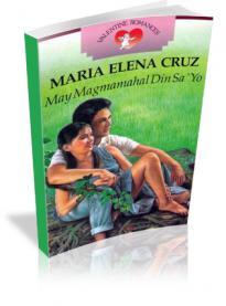 May Magmamahal Din Sa 'Yo