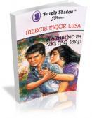 Aanhin Ko Pa ang Pag-ibig