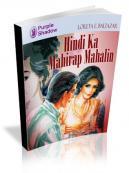 Hindi Ka Mahirap Mahalin