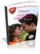 Hindi Ako Nagpapahiram Ng Asawa